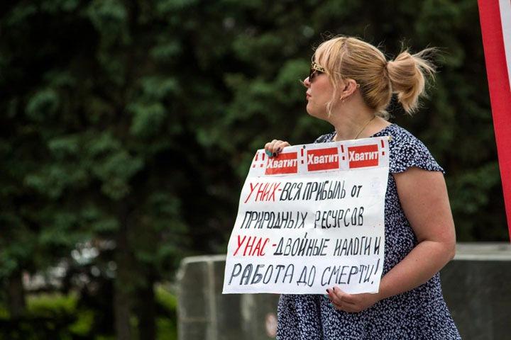 Новосибирская мэрия запретила митинг против пенсионной реформы из-за угрозы терактов