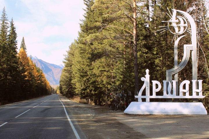Профсоюзы Бурятии не поверили Цыденову и решили сами продать курорт «Аршан»