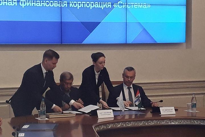 АФК «Система» заинтересовалась новосибирскими поликлиниками
