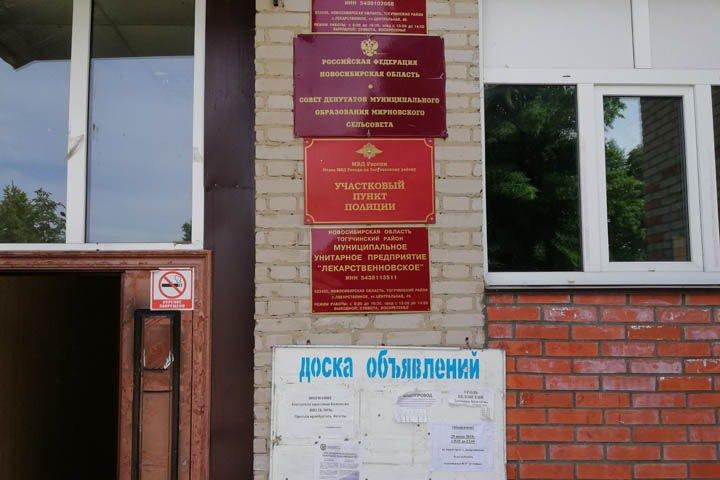 Жители села Лекарственное Новосибирской области выступают против размещения свалки на их территории