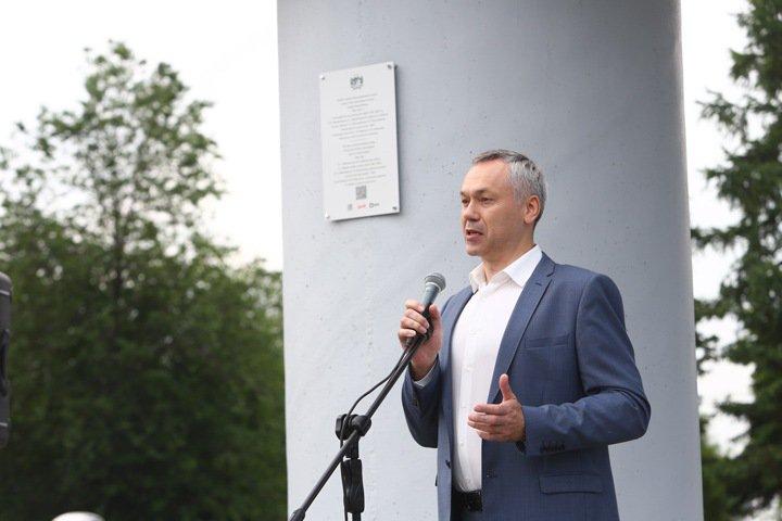 Андрей Травников усилил свои позиции в рейтинге российских губернаторов