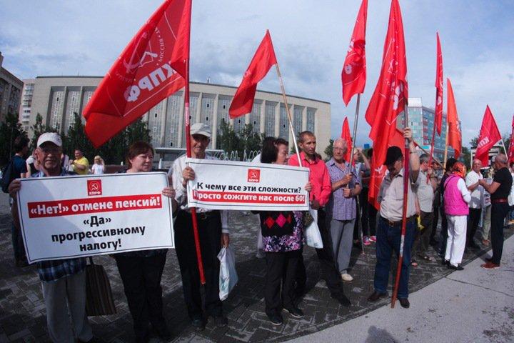 «Надо говорить, что мы еще живы»: коммунисты Новосибирска вышли на пикет против повышения пенсионного возраста