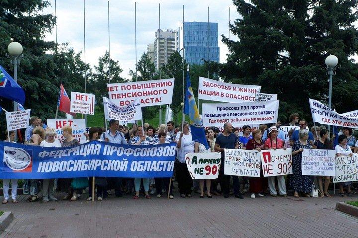 Сотни жителей пикетируют новосибирский парламент из-за повышения пенсионного возраста