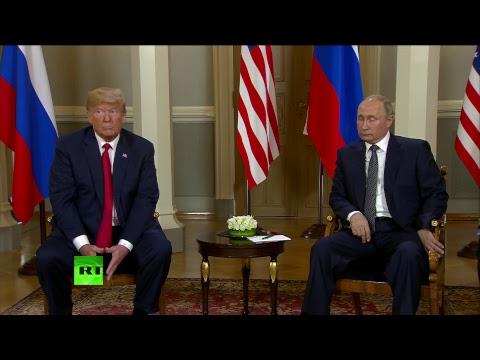 Путин и Трамп начинают переговоры в Хельсинки (Видео трансляция)