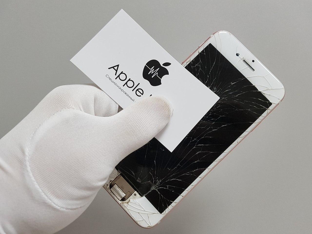 Сервисный центр техники Apple: быстрое устранение любых неисправностей