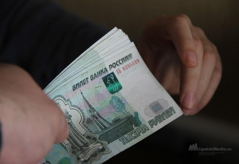 В Липецке оштрафовали бывшего сотрудника колонии за взятку