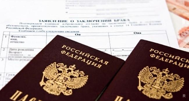Новый законопроект инициирует увеличить сроки между заявлением в ЗАГС и регистрацией брака