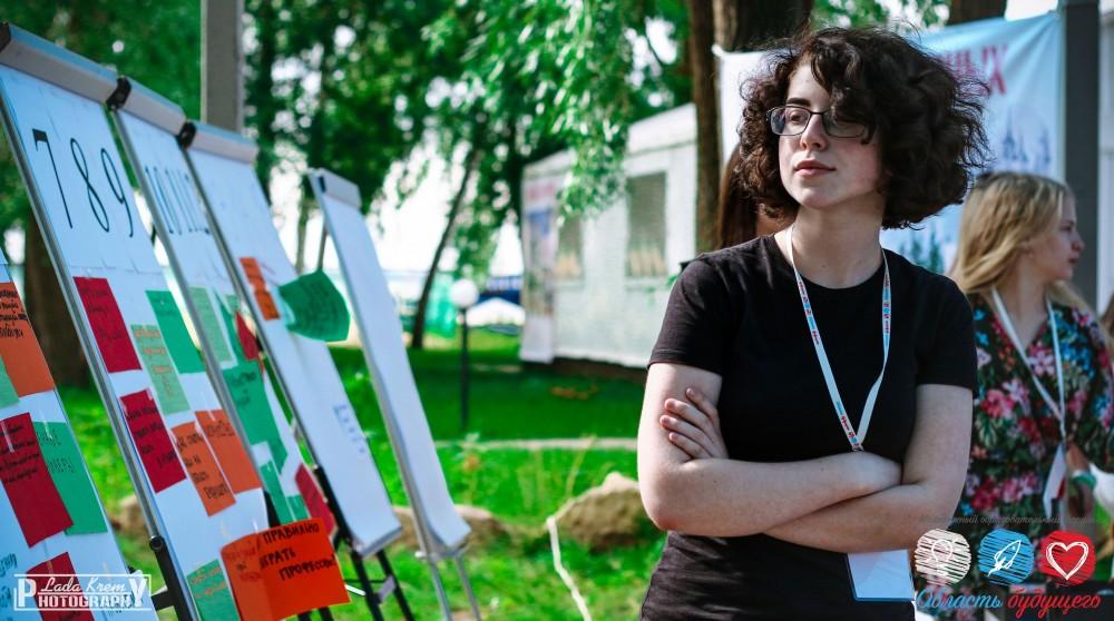 На лучшие проекты  «Области будущего» выделят по 30 тысяч рублей