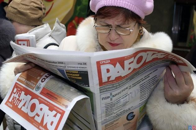 Пенсионная реформа в России 2018: последние новости сегодня