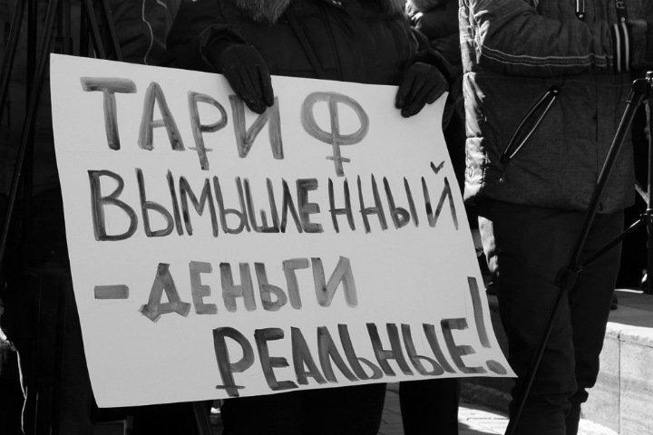 Коммунальные тарифы выросли в Сибири