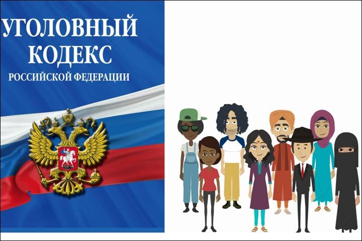 Алтайский СК выпустил мультик про уголовные дела за репосты