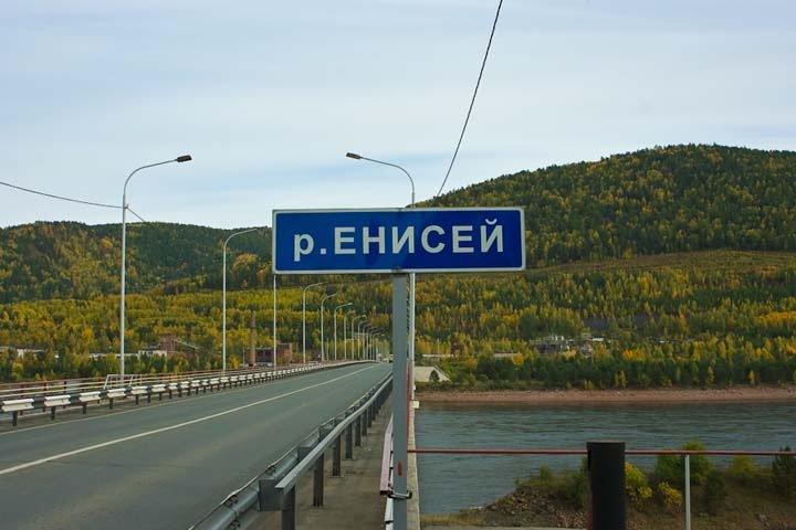 Красноярские госпредприятия остановили миллиардные конкурсы на содержание дорог