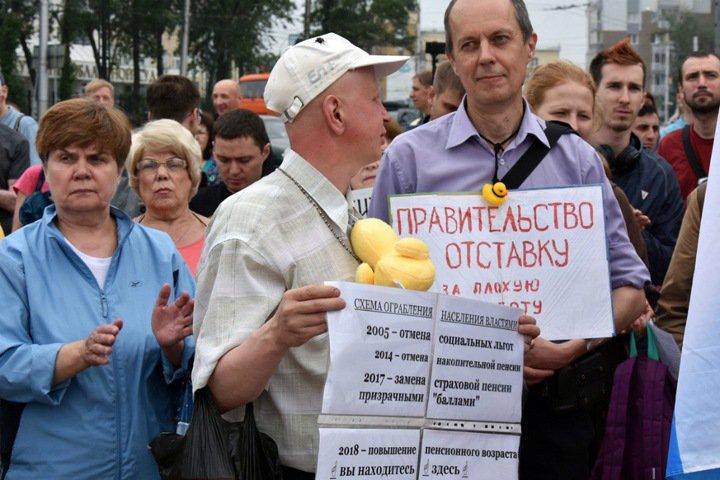 Большинство сибирских парламентов не поддержали пенсионную реформу