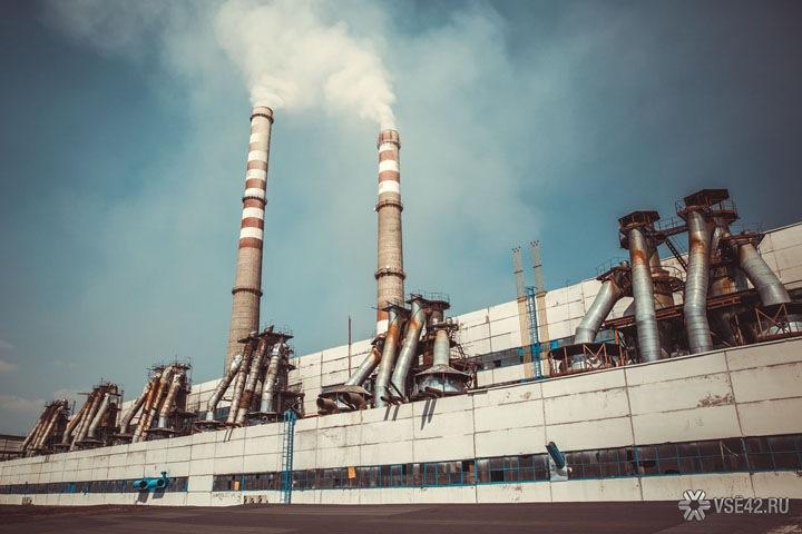 СГК опротестует решение суда по выбросам кемеровской ГРЭС