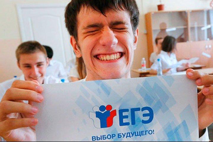 Новосибирский выпускник подал в суд на минобразования для обжалования результатов ЕГЭ