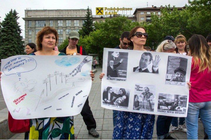 Власти решили запретить новосибирский митинг против федеральных реформ из-за «ударов током по непонятным причинам»