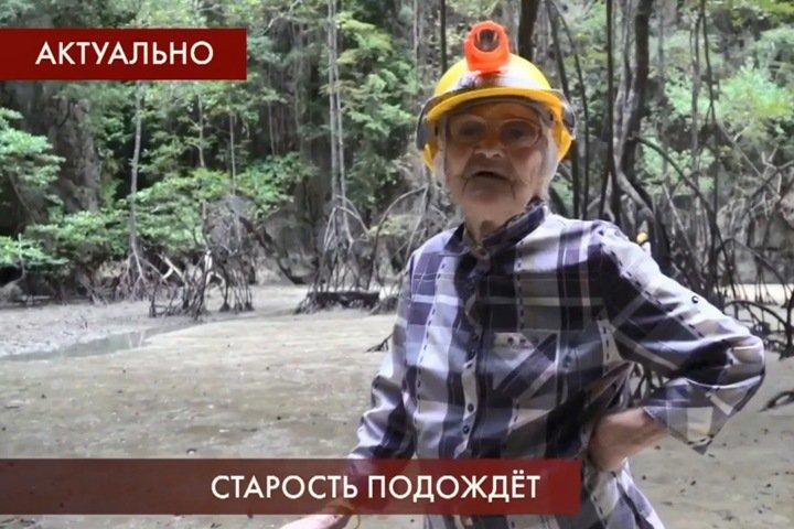 Путешествовавшая за счет Баскова красноярка стала лицом пропаганды повышения пенсионного возраста