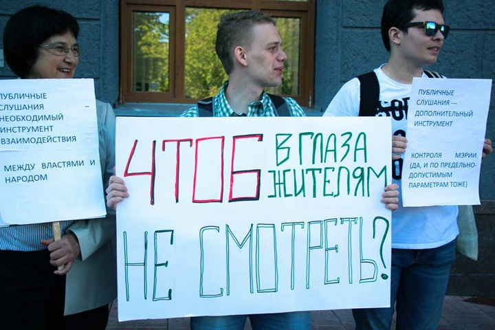 Кто отменил публичные слушания по градостроительству в Новосибирске