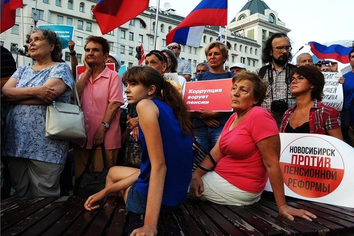 Новосибирцы митингуют против повышения пенсионного возраста и НДС. Онлайн
