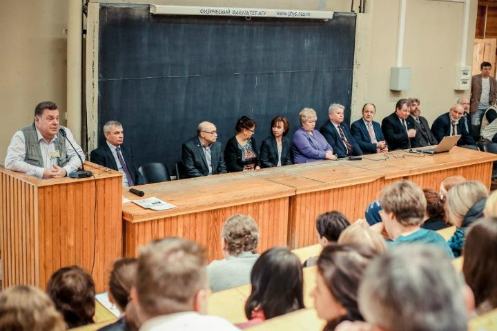 Три сибирских вуза вошли в международный предметный рейтинг. НГУ оказался лидером в России