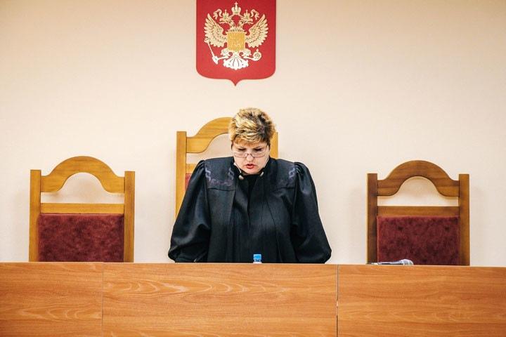 Госдума одобрила создание двух федеральных судов в Новосибирске