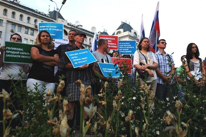 Сибирский депутат Госдумы из КГБ рассказал о расколе общества из-за пенсионной реформы