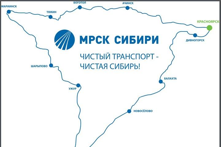 «Чистый транспорт – чистая Сибирь»: в трех регионах СФО пройдет автопробег на электромобиле