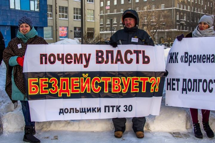 Мэрия Новосибирска подала иск о банкротстве структуры ПТК-30