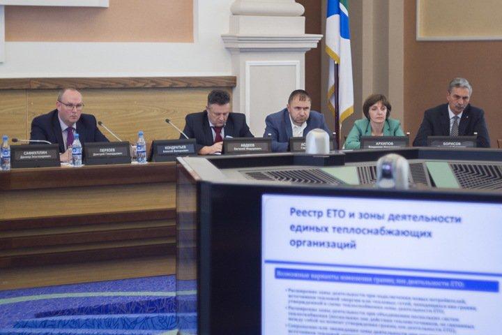 Обновленную схему теплоснабжения Новосибирска представили на общественных слушаниях