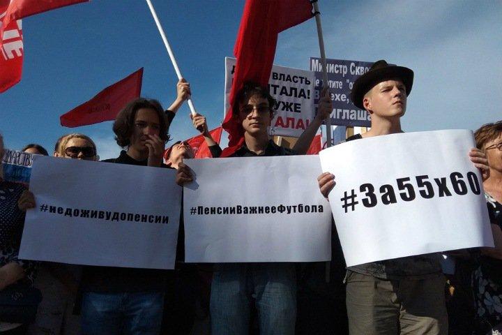 Горсовет Абакана потребовал от депутатов выступить против пенсионной реформы
