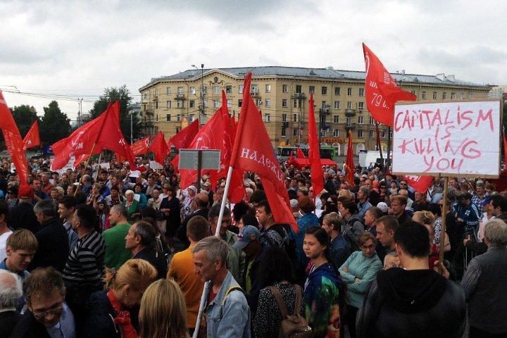 Принимавших законы «проклянут дети и внуки»: число противников федеральных реформ выросло в Новосибирске