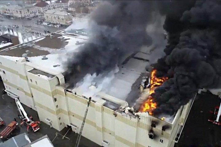 СК завершил расследование пожара в «Зимней вишне»