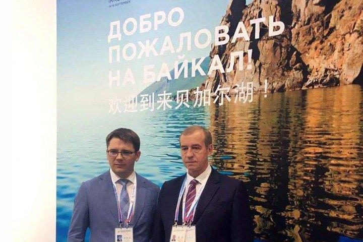 Иркутяне научат российских губернаторов сотрудничать с китайцами