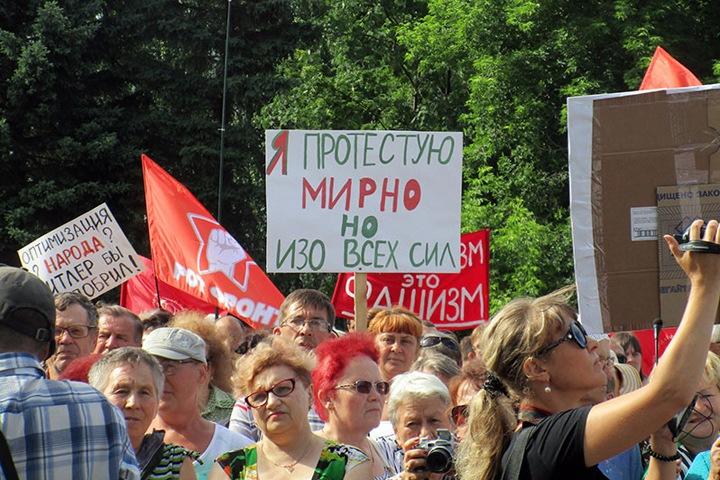 Жители Бийска вышли на несогласованный митинг против пенсионной реформы