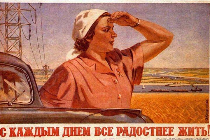 Средняя зарплата в Сибири достигла 35 тысяч рублей