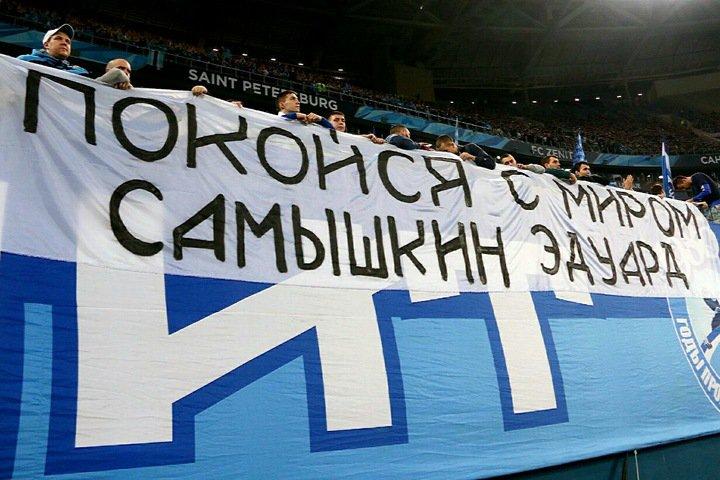 Новосибирский суд начал дело о смерти красноярца в драке футбольных фанатов