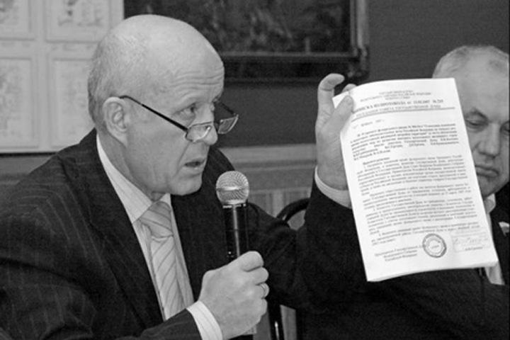 Скончался авторитетный алтайский экс-депутат Госдумы Рыжак
