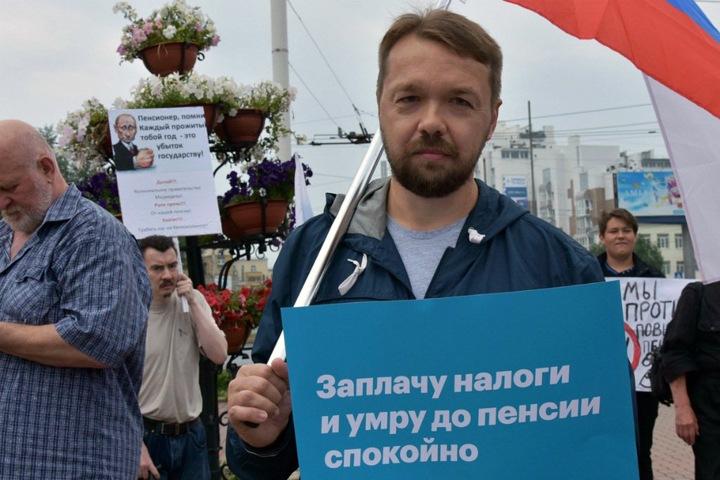 Красноярские единороссы с доходом 186 млн поддержали повышение пенсионного возраста