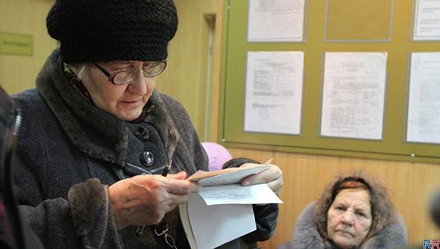 Пенсионная реформа в России 2018: таблица выхода на пенсию