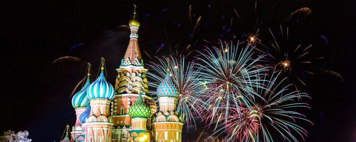 Мероприятия на День города в Москве 2018: программа, концерты, фестивали, гуляния