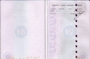 Сколько стоит виза в Финляндию для россиян в 2018 году