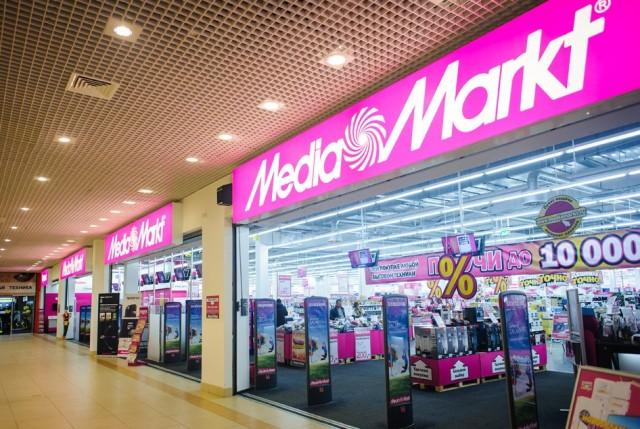 Медиа Маркт распродажа в связи с закрытием, новости