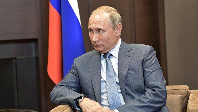 Телеобращение Владимира Путина: Смотреть ВИДЕО