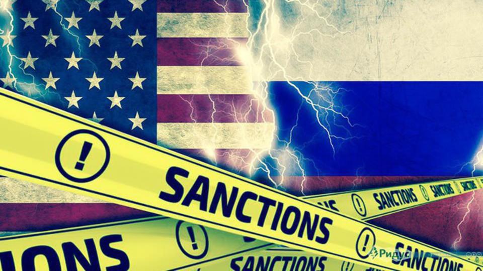 Новые санкции США против РФ
