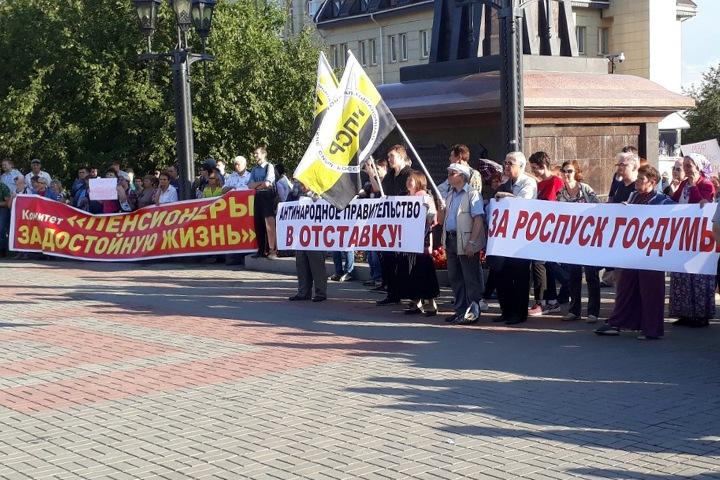 Прокуратура рассмотрит жалобу на запрет пикетов против пенсионной реформы в Бердске