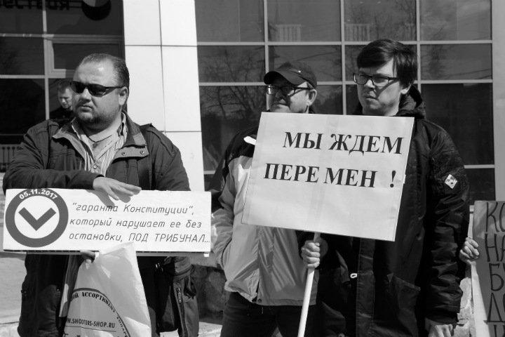 Дело о массовых беспорядках в Новосибирске: ГТРК, Telegram и 1000 рублей