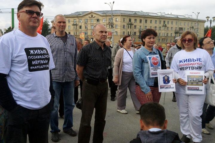 Новосибирское заксобрание поддержало повышение пенсионного возраста на три года