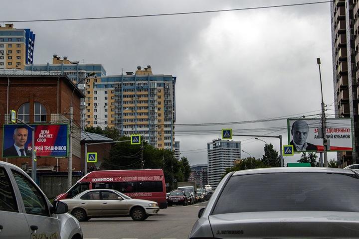 Кандидаты в новосибирские губернаторы не показали партии