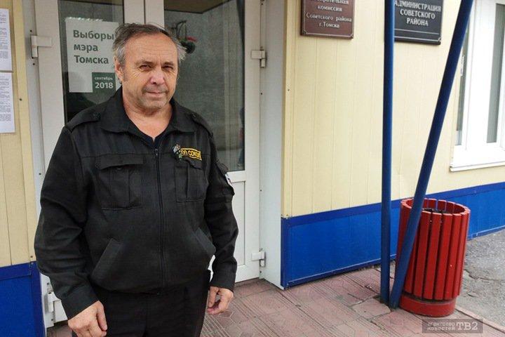 Новосибирский пенсионер «попал в рабство» в томской администрации