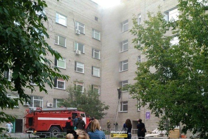 Более 100 человек эвакуировали из горящей новосибирской облбольницы